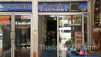 8 Room Guesthouse Pattaya  (18)
